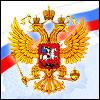 Команды Google и Yandex - последнее сообщение от Priest