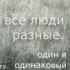 Техосмотр, ОСАГО, КБМ - последнее сообщение от MOROZ268