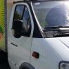 Автоперевозка Газель 17 кубов - последнее сообщение от Владимир Д